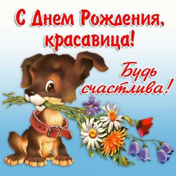 http://s2.uploads.ru/t/hwKAH.jpg