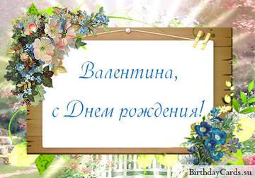 http://s2.uploads.ru/t/hyacB.jpg