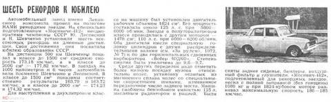 http://s2.uploads.ru/t/i7PkD.jpg