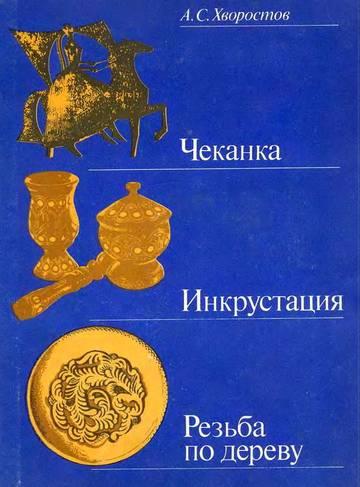 http://s2.uploads.ru/t/iAb9q.jpg