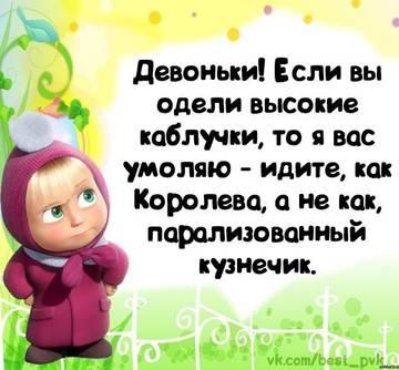 http://s2.uploads.ru/t/iB1uX.jpg