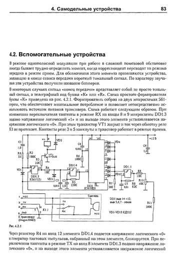 http://s2.uploads.ru/t/iB8Yp.jpg