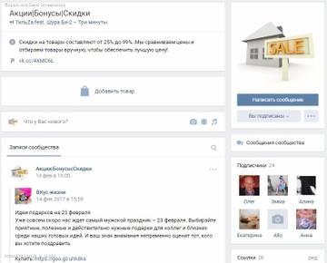 http://s2.uploads.ru/t/iCR9E.jpg