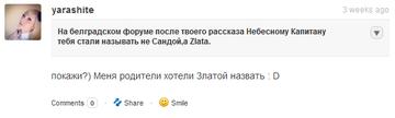 http://s2.uploads.ru/t/iI07R.png