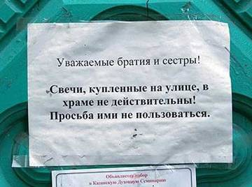 http://s2.uploads.ru/t/iIWKF.jpg