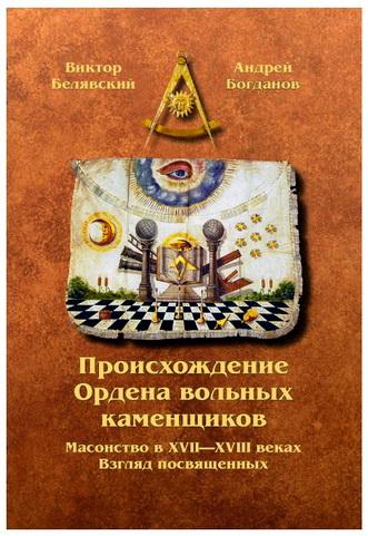 http://s2.uploads.ru/t/iIkjr.jpg