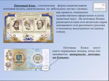 http://s2.uploads.ru/t/iJZMs.jpg