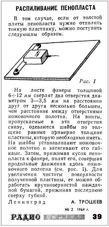 http://s2.uploads.ru/t/iKdZu.jpg