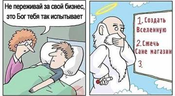 http://s2.uploads.ru/t/iMtRn.jpg