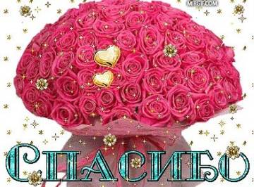 http://s2.uploads.ru/t/iOd17.jpg