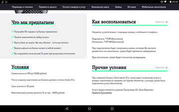 http://s2.uploads.ru/t/iRDJf.png