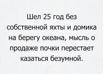 http://s2.uploads.ru/t/iVNkb.jpg