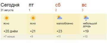 http://s2.uploads.ru/t/iXYCn.jpg