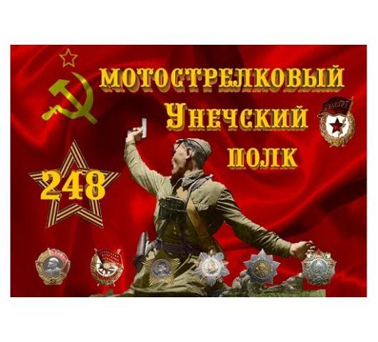 http://s2.uploads.ru/t/iZgFK.jpg