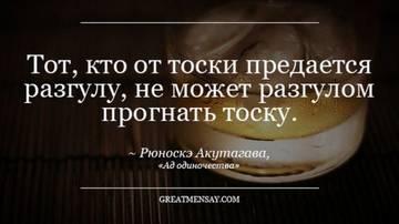 http://s2.uploads.ru/t/iam9r.jpg