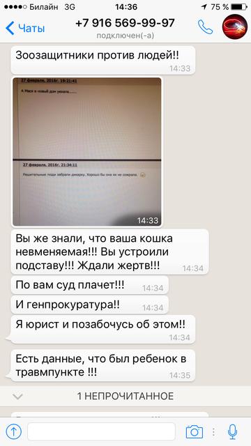 http://s2.uploads.ru/t/ie0pt.png