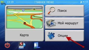 http://s2.uploads.ru/t/ijwlE.jpg