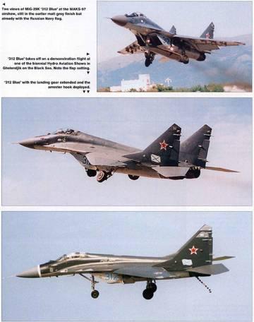 МиГ-29К (9-31) - палубный истребитель IoFXx