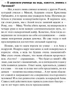 http://s2.uploads.ru/t/iymlC.jpg