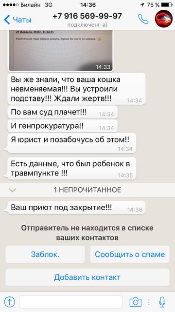 http://s2.uploads.ru/t/j1VKi.png