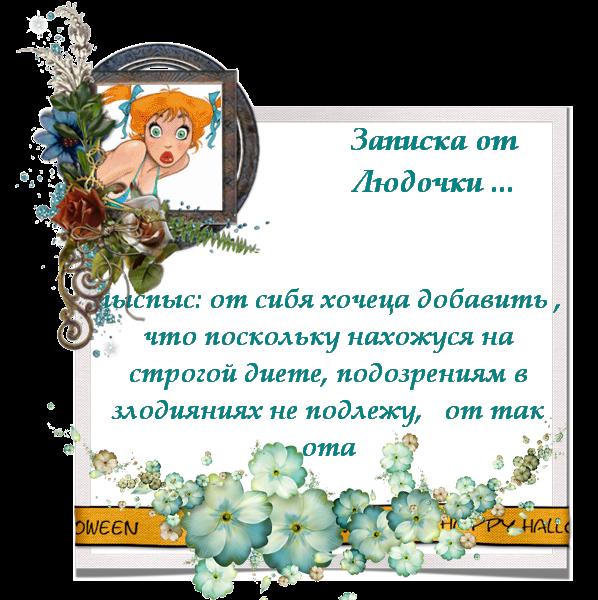 http://s2.uploads.ru/t/j1wS3.png