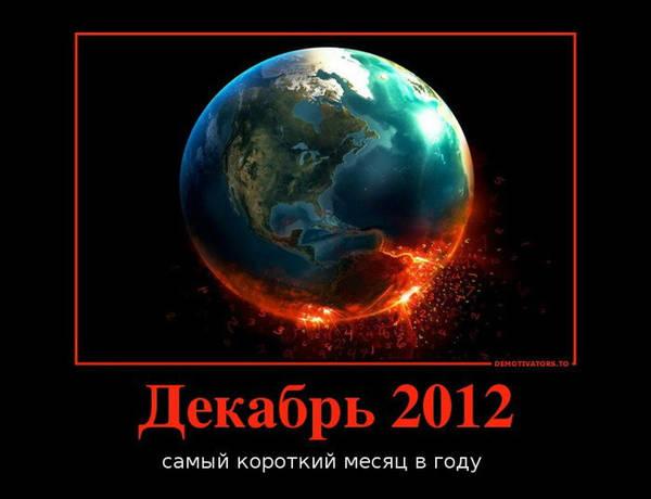 http://s2.uploads.ru/t/j3Ro1.jpg