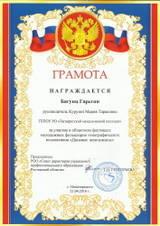 http://s2.uploads.ru/t/j3pdg.jpg