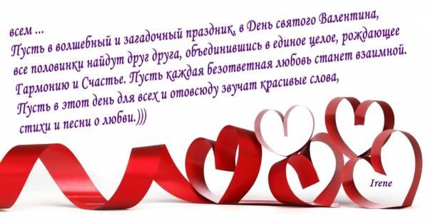 http://s2.uploads.ru/t/j6cNk.jpg