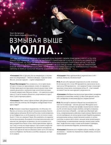 http://s2.uploads.ru/t/jFK6V.jpg