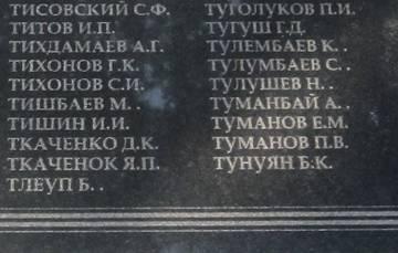 http://s2.uploads.ru/t/jFOrG.jpg