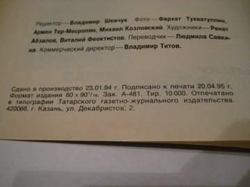 http://s2.uploads.ru/t/jFtXU.jpg