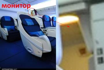 http://s2.uploads.ru/t/jG9U1.jpg