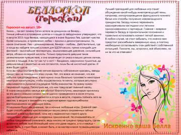 http://s2.uploads.ru/t/jK0hQ.jpg