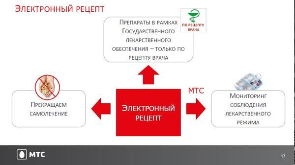 http://s2.uploads.ru/t/jKaXi.jpg