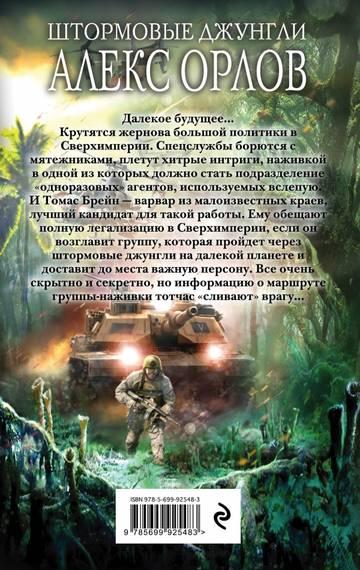 http://s2.uploads.ru/t/jNZET.jpg