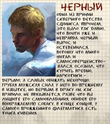 http://s2.uploads.ru/t/jNezf.jpg