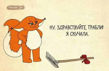 http://s2.uploads.ru/t/jPN8q.jpg