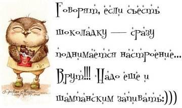 http://s2.uploads.ru/t/jQ3fO.jpg