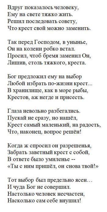 http://s2.uploads.ru/t/jadxg.jpg