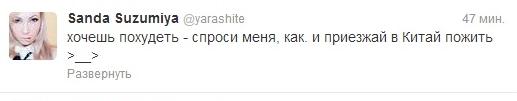 http://s2.uploads.ru/t/jbfQu.jpg