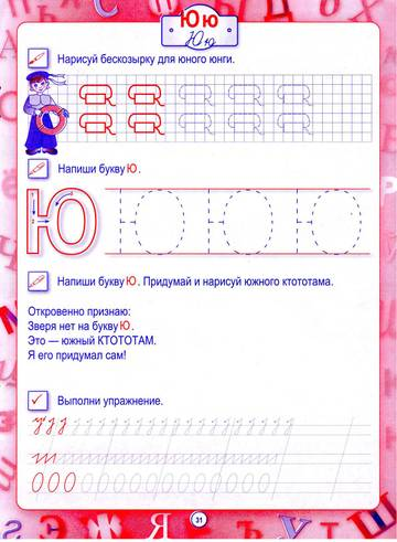 http://s2.uploads.ru/t/jdfm6.jpg