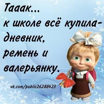http://s2.uploads.ru/t/jdha7.jpg