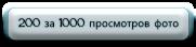 http://s2.uploads.ru/t/jfSu7.png
