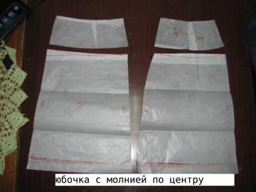 http://s2.uploads.ru/t/jfd09.jpg