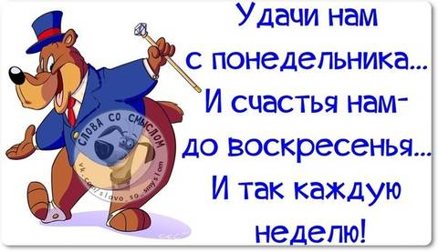 http://s2.uploads.ru/t/jgEMF.jpg