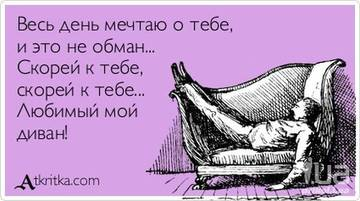 http://s2.uploads.ru/t/jgPa5.jpg