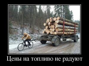http://s2.uploads.ru/t/jkCnV.jpg