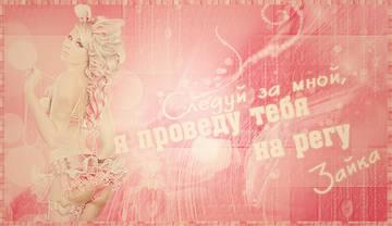 http://s2.uploads.ru/t/jkNtA.jpg