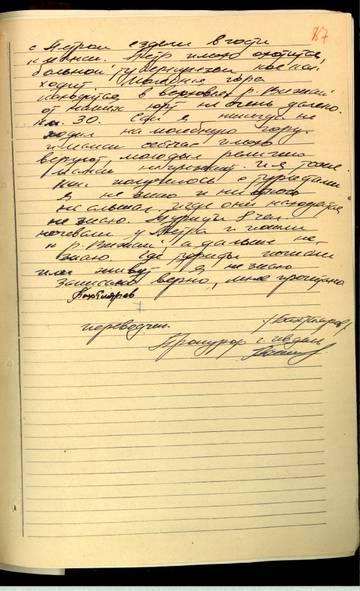 http://s2.uploads.ru/t/jko8v.jpg