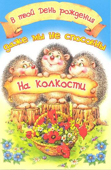http://s2.uploads.ru/t/jnwzD.jpg